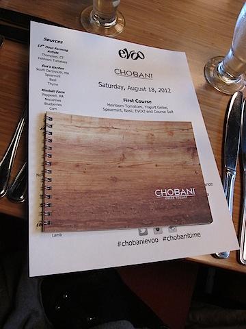 IMG 2098 Chobani Dinner at EVOO