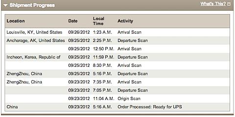 Screen shot 2012-09-26 at 9.47.10 PM.png