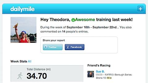 Screen shot 2013-09-24 at 8.43.16 PM.png